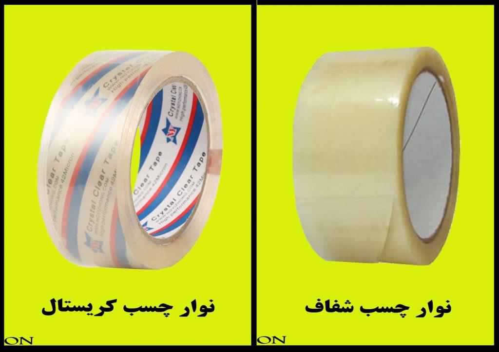 تفاوت بین چسب کریستال و شفاف_pakhshchasb