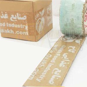 قیمت های چاپ چسب در تهران